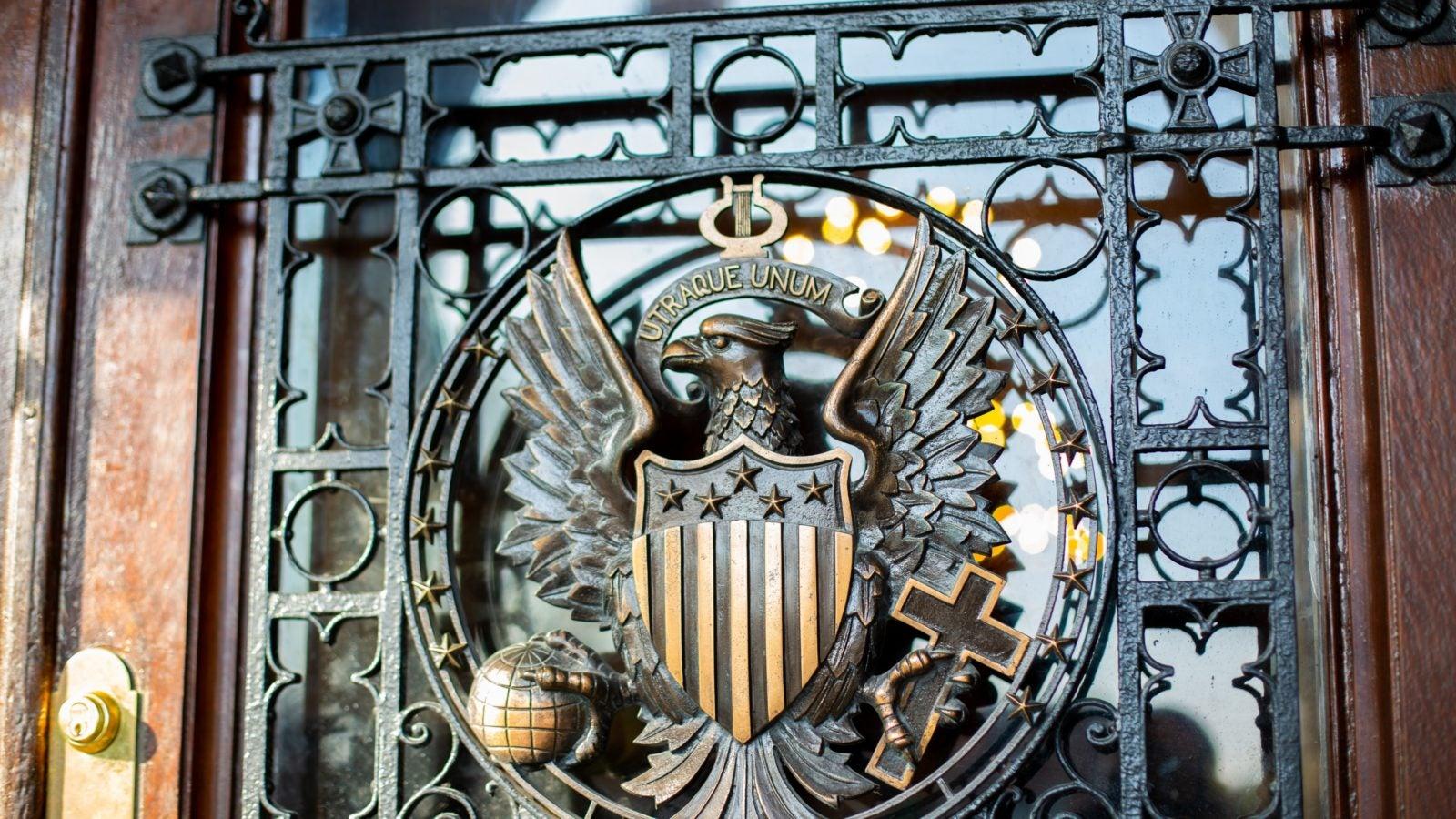 Georgetown seal on doors